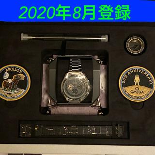 オメガ(OMEGA)の新品未使用꙳★*゚オメガ  スピードマスター  アポロ11号 50周年モデル(腕時計(アナログ))