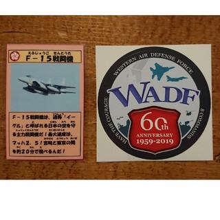 航空自衛隊 ステッカーとカード(その他)