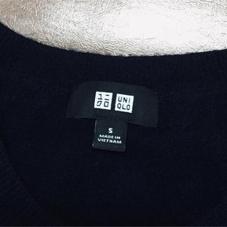 ユニクロ(UNIQLO)のユニクロカシミヤ100%ネイビー(ニット/セーター)