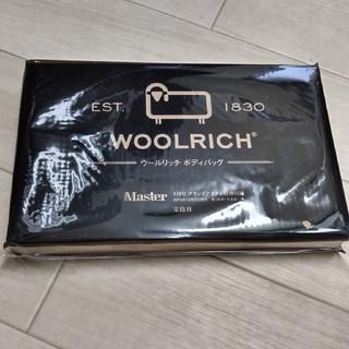 ウールリッチ(WOOLRICH)のモノマスター 1月号付録 ウールリッチ ボディバッグ(ボディーバッグ)
