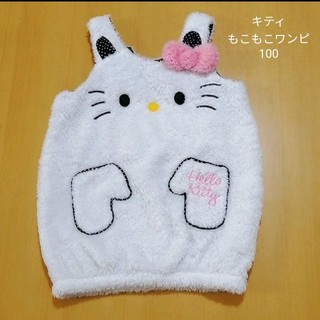 ハローキティ(ハローキティ)のキティちゃん 100 ワンピース ジャンパースカート(ワンピース)
