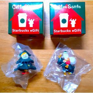 スターバックスコーヒー(Starbucks Coffee)のスタバ  コーヒーサンタ 2019 2個セット 新品未開封(ノベルティグッズ)