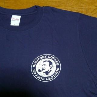 サントリー(サントリー)の☆BOSS 非売品オリジナル半袖Tシャツ Lサイズ(Tシャツ/カットソー(半袖/袖なし))