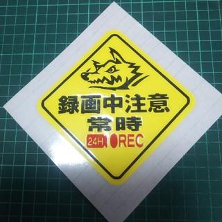 マンウィズ【ドラレコ】ステッカー(その他)