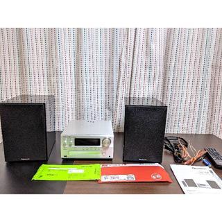 パナソニック(Panasonic)の展示傷あり パナソニック ミニコンポSC-PMX150-S(スピーカー)