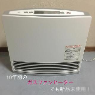 ノーリツ(NORITZ)の大阪ガス ガスファンヒーター 新古品 (ファンヒーター)