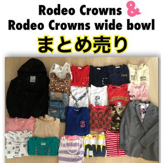 ロデオクラウンズ(RODEO CROWNS)の★ロデオクラウンズ 25着 まとめ売り ジャケット オーバーオール ワンピース(サロペット/オーバーオール)