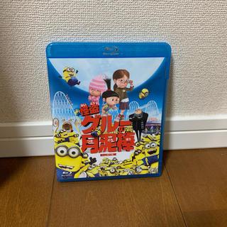 ミニオン(ミニオン)の怪盗グルーの月泥棒 Blu-ray(アニメ)
