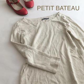 プチバトー(PETIT BATEAU)の美品 プチバトー カットソー プルオーバー  リブ レディース 大人 S(カットソー(長袖/七分))
