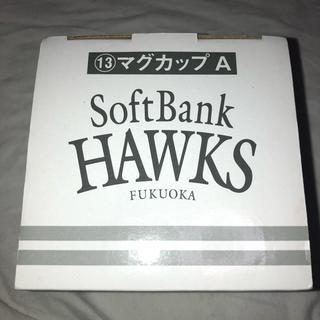 ソフトバンク(Softbank)のソフトバンクホークス マグカップ(応援グッズ)
