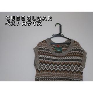 CUBE SUGAR - CUBE SUGAR ベスト Mサイズ キューブシュガー レディース