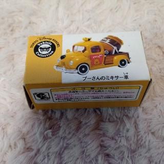 タカラトミー(Takara Tomy)のタカラトミー トミカ くまのプーさん ミキサー車(ミニカー)