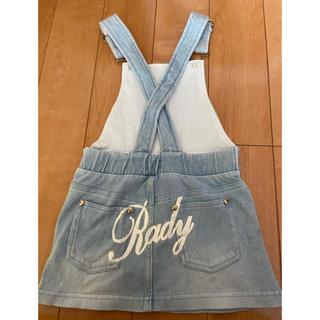 レディー(Rady)のちびRady ジャンスカ100(スカート)