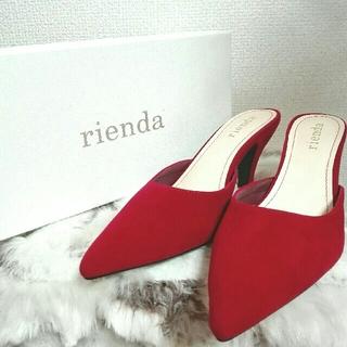 rienda - rienda プレーンミュール