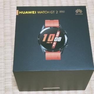 【新品未開封】Huawei Watch GT2 46mm オレンジ(腕時計(デジタル))