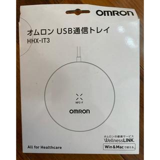 オムロン(OMRON)の【新品未使用】OMRON オムロン USB通信トレイ HHX-IT3(PC周辺機器)