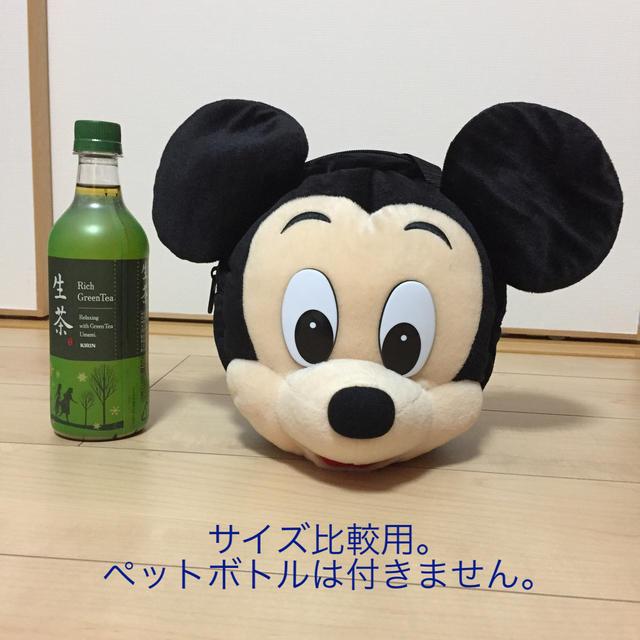 ミッキーマウス☆顔型ぬいぐるみバッグ