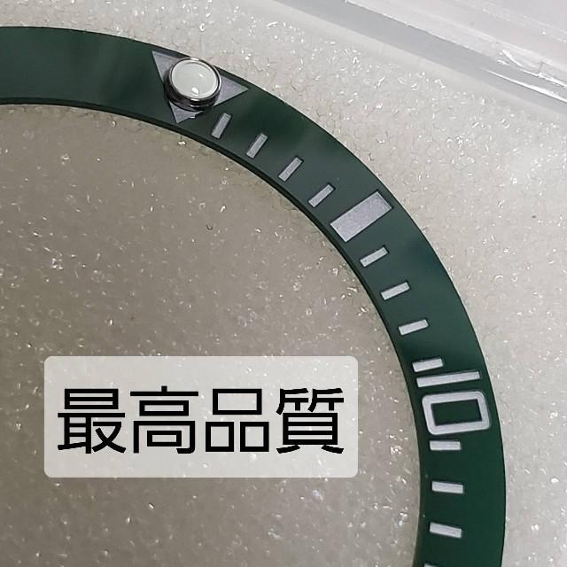 オメガ 一 番 人気 | 最高品質!グリーンサブ用!セラミックベゼルの通販 by 鯱シャチs shop