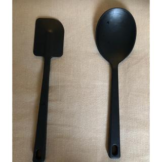 ティファール(T-fal)のティファール  ヘラとおたま(調理道具/製菓道具)
