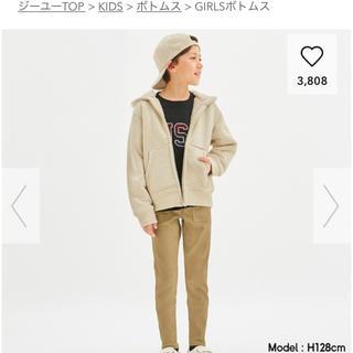 GU - *美品* 150cm  パンツ 長ズボン
