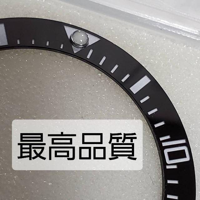 最高品質!ディープシー用‼セラミックベゼルの通販 by 鯱シャチs shop