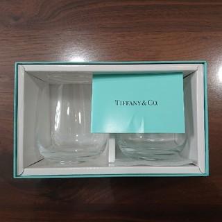 ティファニー(Tiffany & Co.)の【新品未使用】ティファニータンブラー(タンブラー)