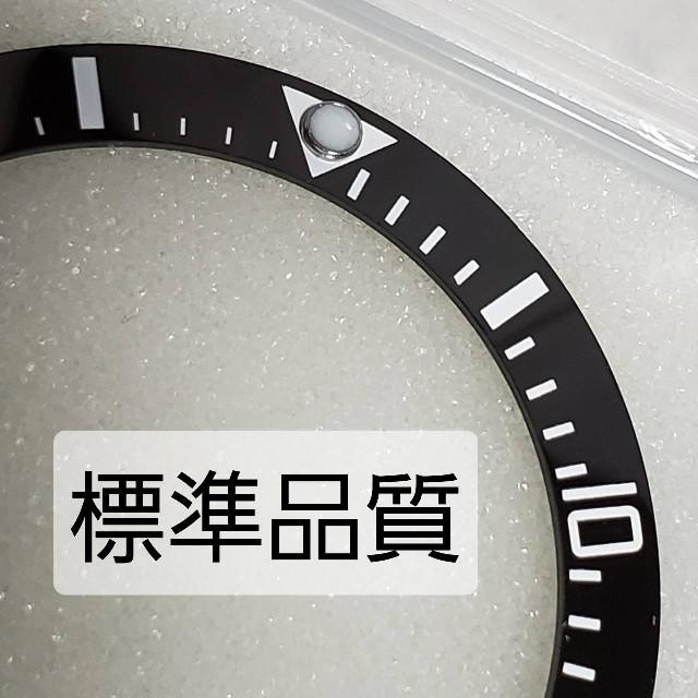 オメガ 時計 定番 / オメガ 時計 ラブラブ