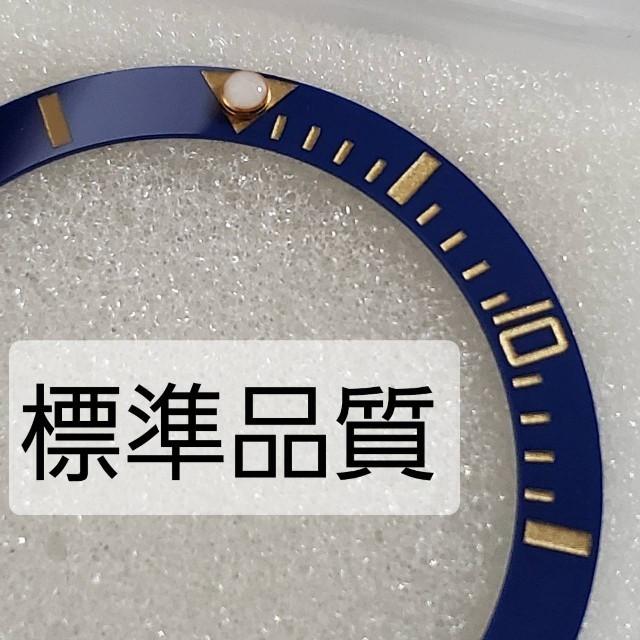 ブライトリング アベンジャー ブラック バード / 青サブコンビ用!セラミックベゼルの通販 by 鯱シャチs shop