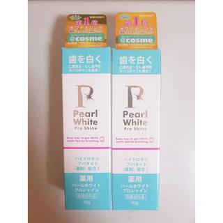パールホワイト プロシャイン (40g) 新品(歯磨き粉)