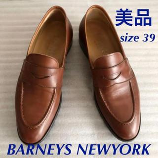 バーニーズニューヨーク(BARNEYS NEW YORK)のローファー 革靴 ビジネスシューズ 茶色 / バーニーズニューヨーク(ドレス/ビジネス)