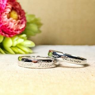 【即日発送  箱つき】2個セット カップル ペアリング シルバーリング 指輪♥M(リング(指輪))