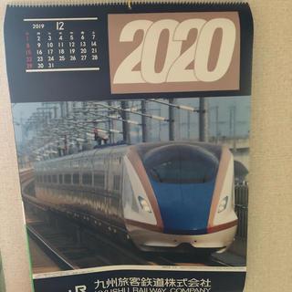 ジェイアール(JR)のJR九州壁掛けカレンダー(カレンダー/スケジュール)