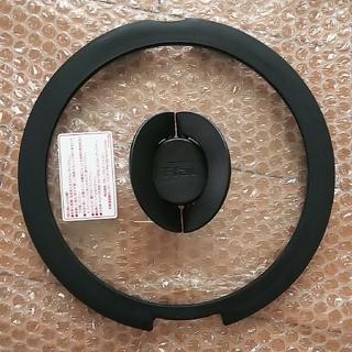 ティファール(T-fal)のティファール ガラス蓋 20cm(調理道具/製菓道具)