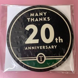 タリーズコーヒー(TULLY'S COFFEE)のタリーズ 20周年記念 コースター(ノベルティグッズ)