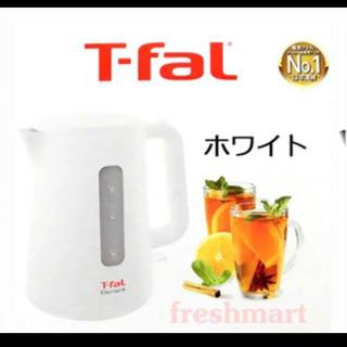 ティファール(T-fal)の【お値下げ‼︎】☆ T-fal 電気ケトル 1.7L ☆(電気ケトル)