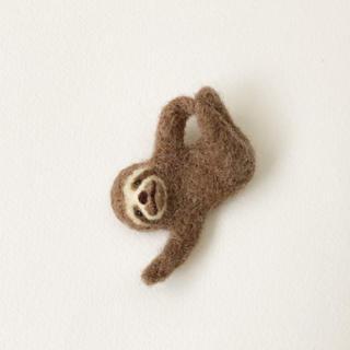 羊毛フェルト なまけもの ブローチ オーダーページ(コサージュ/ブローチ)