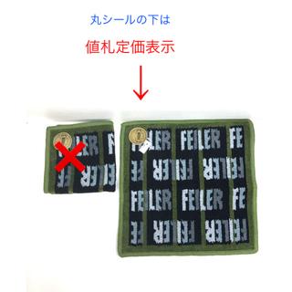 フェイラー(FEILER)の新品未使用限定品フェイラーハンカチ男性用(ハンカチ/ポケットチーフ)