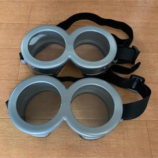 ミニオン(ミニオン)のミニオン ゴーグル メガネ セット(小道具)