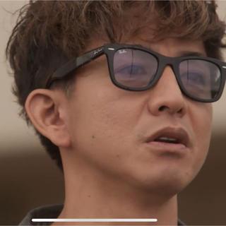 レイバン(Ray-Ban)のRay-Ban グランメゾン東京 木村拓哉さん使用モデル 美品サングラス(サングラス/メガネ)