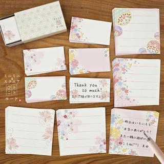 蓮や桜♩優しいピンクと可愛いお花♡ミニミニ&スクエアひとことカード(カード/レター/ラッピング)