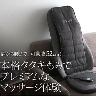 ATEX アテックス TOR TATAKI MOMI タタキもみ マッサージ(マッサージ機)