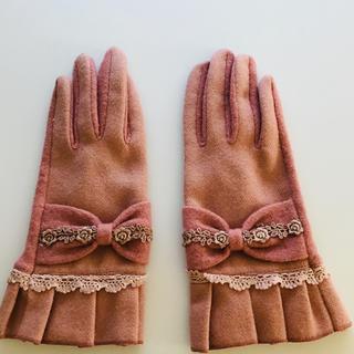 アクシーズファム(axes femme)のアクシーズファム 手袋 ピンク(手袋)