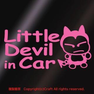 Little Devil in Car/ステッカー(ライトピンク/チャイルド)(車外アクセサリ)