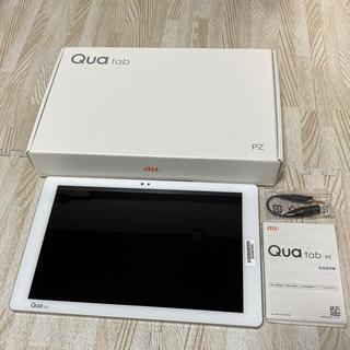 エルジーエレクトロニクス(LG Electronics)のau Qua tab PZ LGT32SWA ホワイト(タブレット)