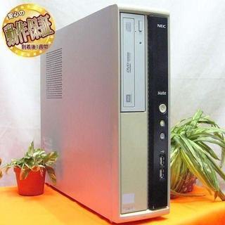 エヌイーシー(NEC)の☆USB3.0♪幅10cm♪Win10搭載 MJ29ML-F(デスクトップ型PC)