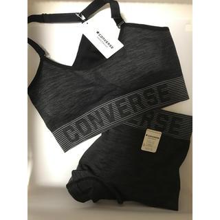 コンバース(CONVERSE)のりのたま様専用 2点セット 新品  コンバース  Lサイズ ブラ&パンツ(その他)