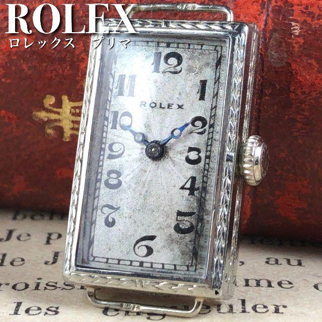 ロレックス スーパー コピー 時計 s級 / ROLEX - ★激激希少!!国内OH済★1930's/ロレックス/レディース/腕時計の通販