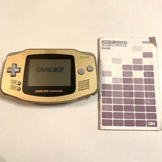 ゲームボーイアドバンス(ゲームボーイアドバンス)のゲームボーイアドバンス ゴールド GBA 本体 動作確認済み 取扱説明書付き(携帯用ゲーム機本体)