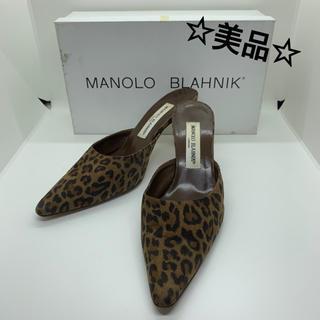 MANOLO BLAHNIK - MANOLO BLAHNIK ミュール パンプス ヒール レオパード 37.5
