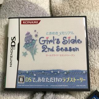コナミ(KONAMI)のときめきメモリアルGirl's Side 2nd Season ソフト(携帯用ゲームソフト)